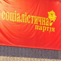 Харківська облорганізація СПУ: у пошуках власної ролі в регіональній політиці