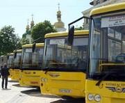Маленька автобусна революція