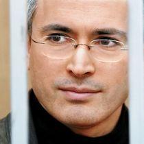 Суд над Ходорковським – початок «путинських репресій»