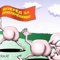 Будь-які антикризові заходи в Україні приречені на провал