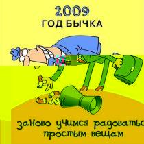 Обрадували! Після кризи в Україні буде ще гірше