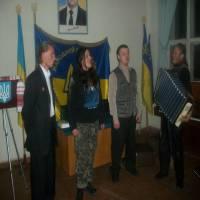 Новини від Народного Руху України