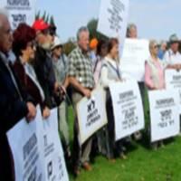 Ізраїльський страйк: безмежний та безжальний