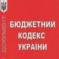 Бюджет Харківщини зросте, але витрати на освіту зменшать