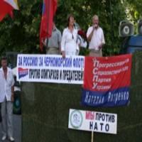 Прогресивна соціалістична партія України: Куди вітер віє