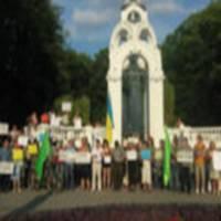 """Конференція """"Зеленого Фронту"""": перші результати"""