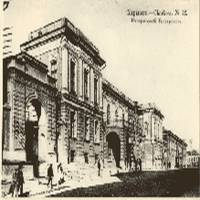 17 січня 1805 р. – відкрився перший університет в Харкові