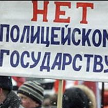 Учасники пікету нагадали міліціянтам славні сторінки з історії України
