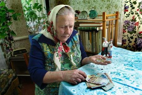 Кому вигідні нові правила гри в пенсійній системі?