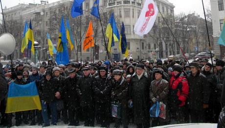 Харків відзначив чергову річницю Соборності України