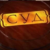 ПАРЄ критикує Україну за жорстоке поводження співробітників правоохоронних органів з громадянами