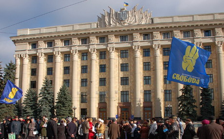 У Харкові відбувся пікет проти ліквідації українських культурницьких закладів