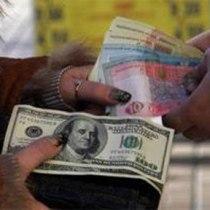 долар сша, євро, рубль