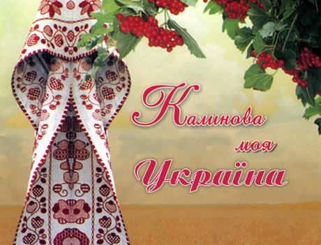 Щиро всіх вітаємо з Міжнародним днем рідної мови