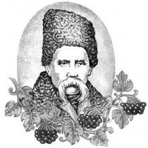 У Харкові відбувся вечір знавців творчості Тараса Шевченка