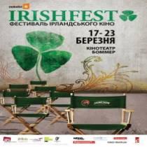 """В містах України 17-23 березня відбудеться Тиждень ірландського кіно """"IRISHFEST"""""""