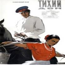 Чому російське видавництво видає безцензурний «Тихий дон» в Україні