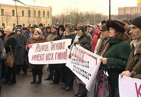 Більше 300 мешканців Харкова вийшли на Майдан Свободи і вимагають відставки уряду та дострокові парламентські вибори.