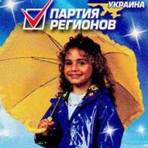 Етапи великого шляху - КПРС forever: Олігархи наші радянські