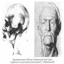 Після узагальненого образу козака роботи Церетелі в Харкові може постати пам'ятник цілком конкретному запорожцю