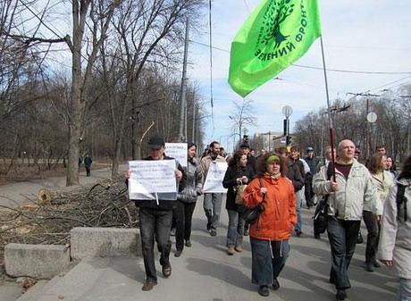 Мешканці Харкова долучилися до Міжнародного маршу проти вирубки зелених зон міста