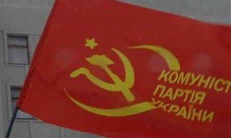 Місцеві комуністи вимагають перейменувати Молодіжний парк у парк ім. Богдана Сташинського