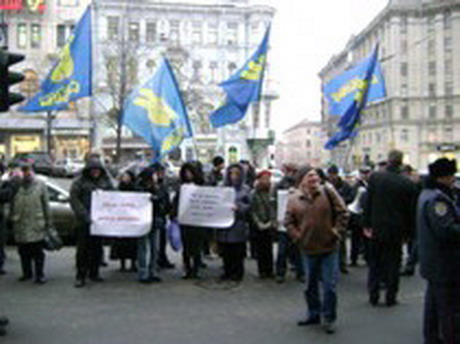 Мешканці гуртожитку ТОВ «Енергоремонт» вийшли на пікет Харківської міської ради