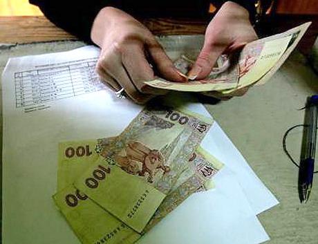 Харківська область за показниками заборгованості з заробітної платні посіла друге місце