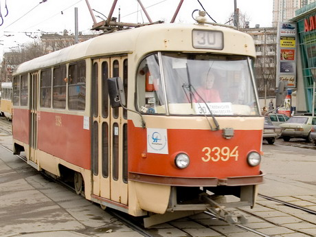 Харківська обласна прокуратура доручила розглядати справу міського електротранспорту Харкова прокуратурі Первомайського району