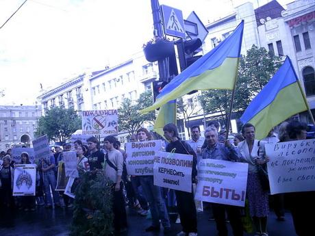 Державні суди у справі Парка Горького і пропозиції Харківської громади