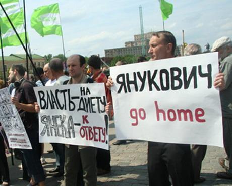 Мешканці Харкова приєдналися до всеукраїнської акції протесту «День Гніву» у своєрідній мистецькій формі