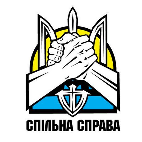 Під час зустрічі з відомим громадським діячем Олександром Данилюком харківці запропонували створити новий революційний уряд