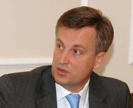 Валентин Наливайченко: «Владу  - під контроль народу!»