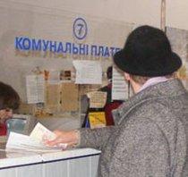Прокуратурою Зміївського району опротестовані тарифи на житлово-комунальні послуги для мешканців селища Комсомольский