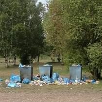 Екоінспекція оштрафувала харківське підприємство за незаконне використання води