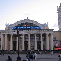 В п'ятницю на харківському Південному вокзалі відкриється інформаційний пункт для туристів