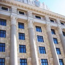 Обласна рада дозволила зачинити на Харківщині 4 ліцеї та змінила правила торгівлі. Опозиція проти