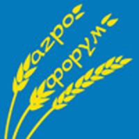У Харкові стартує німецько-український агрофорум: засідання, презентації, контакти