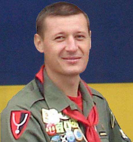 Пласт, всеукраїнська  організація