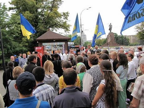 30 червня 1941 року було проголошено Акт відновлення Української Державності