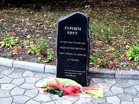 Харківський суд 30 червня о першій годині ночі провів засідання і заборонив відновлення пам'ятника Героям Крут