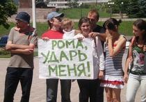 Де Ландік, там і рветься: У Луганську протестували проти свавілля мажорів