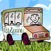 22-24 липня відбудеться традиційний вже «Підкамінь-2011». Їдеш на етнофестиваль - одягни вишиванку!
