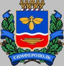 Подорожуючи містами України: Сімферополь