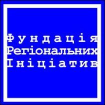 """Активісти молодіжної організації """"Фундація регіональних ініціатив"""" заступилися за побиту дівчину - касира харківського супермаркету"""