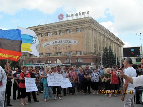 Працівники Харківського міського електротранспорту знову не отримують платню