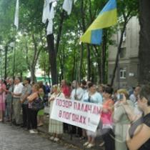 Харківські підприємці протестують проти міліцейського свавілля