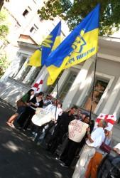 Народний Рух і грузинська діаспора пікетували російське генеральне консульство в Харкові