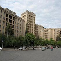 Харківський університет імені Каразина увійшов до трійки кращих українських ВНЗ міжнародного рейтингу інтернет-присутності