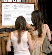 Деякі приватні вищі школи України цього року привабили лише по кілька абітурієнтів. У Харкові два таких інститути